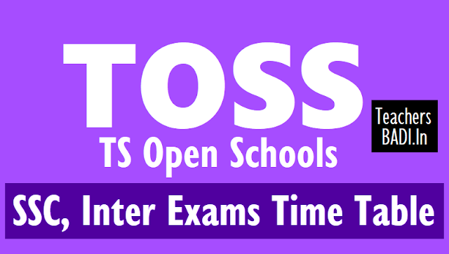 toss ssc inter exams  time table 2019,telangana open school exams 2018 time table,toss inter exams time table,toss ssc exams time table,telanganaopenschool.org SSC inter exams time table