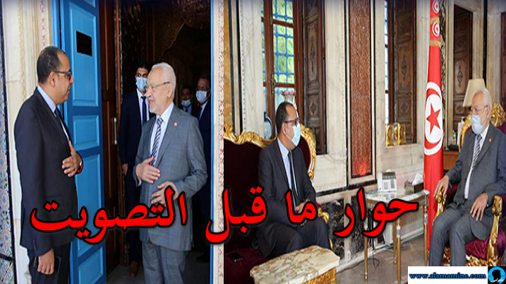 ما جاء في لقاء راشد الغنوشي و هشام المشيشي قبل التصويت على الحكومة ؟