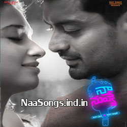 Naa Nuvve Songs, Mp3, Wallpaper, Stills, Poster, Teaser, Firslook