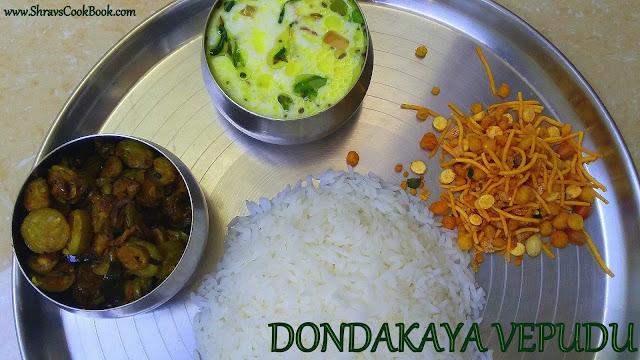 dondakaya deep fry recipe