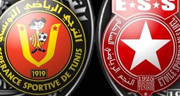 بث مباشر مباراة الترجي التونسي والنجم الساحلي