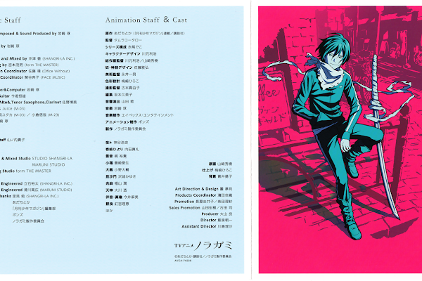 Noragami Soundtrack By Taku Iwasaki