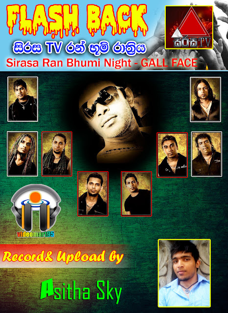 FLASH BACK RAN BHUMI NIGHT GALL FACE 2015