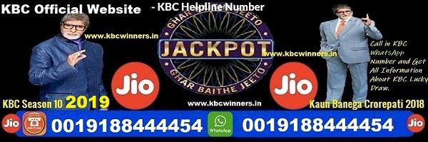 kbc helpline number 0019188444454 Mumbai