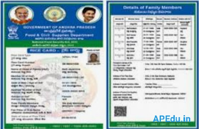 Is your ration card ready to print or check here?