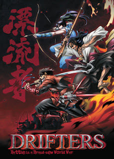 Drifters Episode 1-12 (END) [BATCH] + Episode 13 (OVA)  Sub Indo, drifters, Drifters sub indo, drifters full episode, drifters episode 1-13, drifters batch, drifters episode 1 sub indo, download drifters, download drifters subtitle indonesia, anime, series, samurai