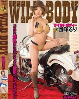 KMI-100 Wild Body Saijo Ruri