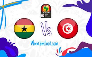 النقل المباشر مباراة تونس ضد غانا مباشر