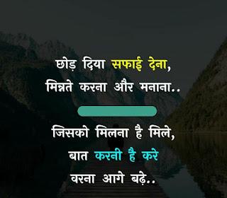 love status shayari whatsapp messages hindi,love shayari