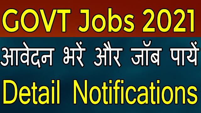 Latest Govtjobsportal com blog   Govt jobs vacancy 2021   UP Government Jobs 2021   Teaching Jobs 2021 UP   All Govt Jobs 2021 Portal