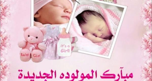 Shirley الف مبروك صديقتي على المولود الجديد