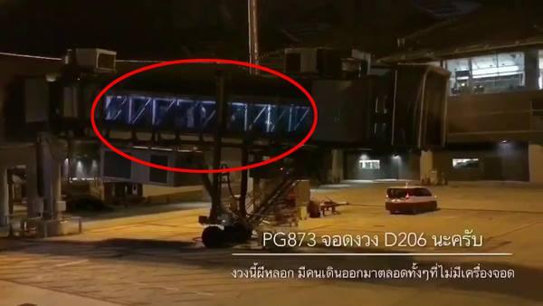 Penumpang Ramai Tapi Pesawat Tak Ada - Video Seram Misteri 'Penumpang-Penumpang' Turun Dari Aerobridge di Lapangan Terbang Viral