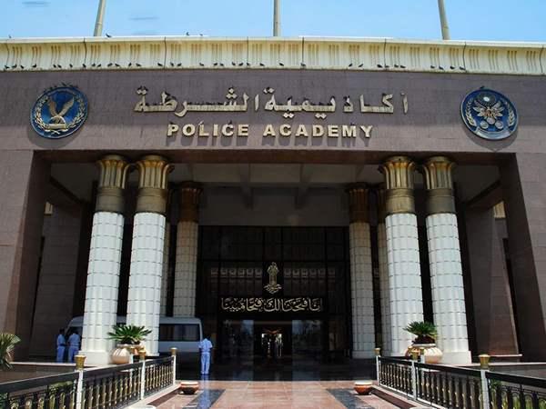 شروط القبول في اكاديمية الشرطة والاوراق المطلوبه 2021