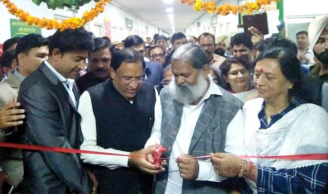 Inaugurated Cathleb and Dialysis Center at BK Hospital, Faridabad.