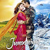 Junooniyat: Movie Budget, Profit & Hit or Flop on Box Office Collection