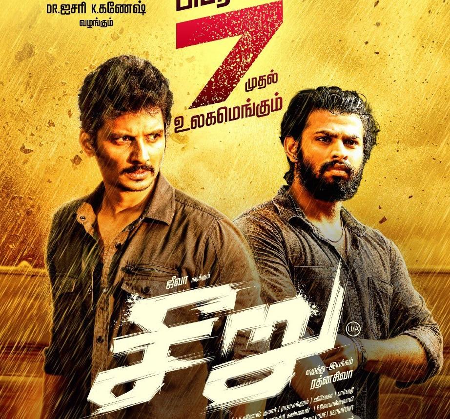 Seeru (2020) Tamil 720p HDRip 1.4GB ESubs