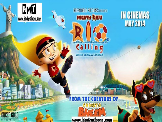 Download Mighty Raju : Rio Calling Full Movie in Hindi