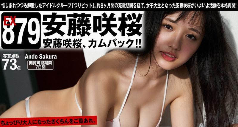 [WPB-net] Extra EX879 Sakura Ando 安藤咲桜 Saki Ando, comeback!! 安藤咲桜、カムバック!! - idols