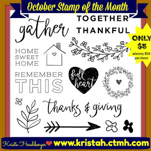 October 2018 Stamp of the Month