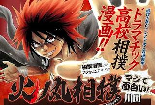 مشاهدة و تحميل جميع حلقات أنمي مصارعي السومو Hinomaruzumou مترجم اون لاين على موقع ot4ku.