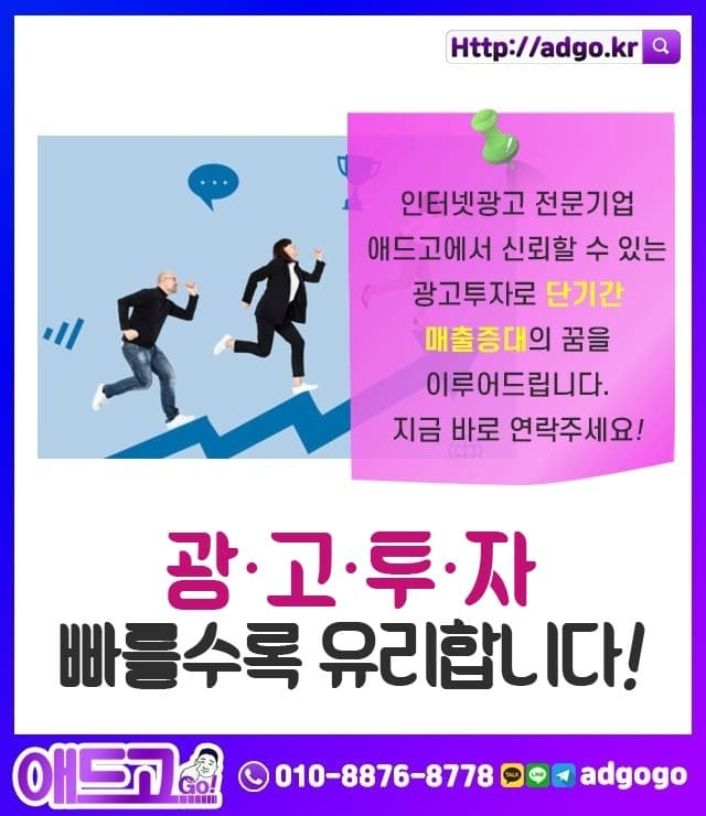 경북홍보방안