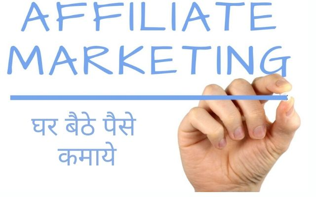 Earn money from affiliate marketing, make money online from instagram