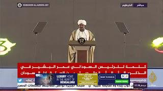 تارودانت24 كلمة الرئيس السوداني عمر البشير في الذكرى 63 لاستقلال السودان