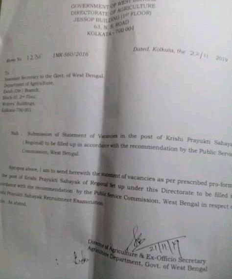 West Bengal Krishi Prayukti Sahayak Recruitment 2020