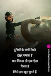 Friendship Shayari in Hindi - दोस्ती पर शायरियां