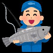 魚を釣った人のイラスト(男性)