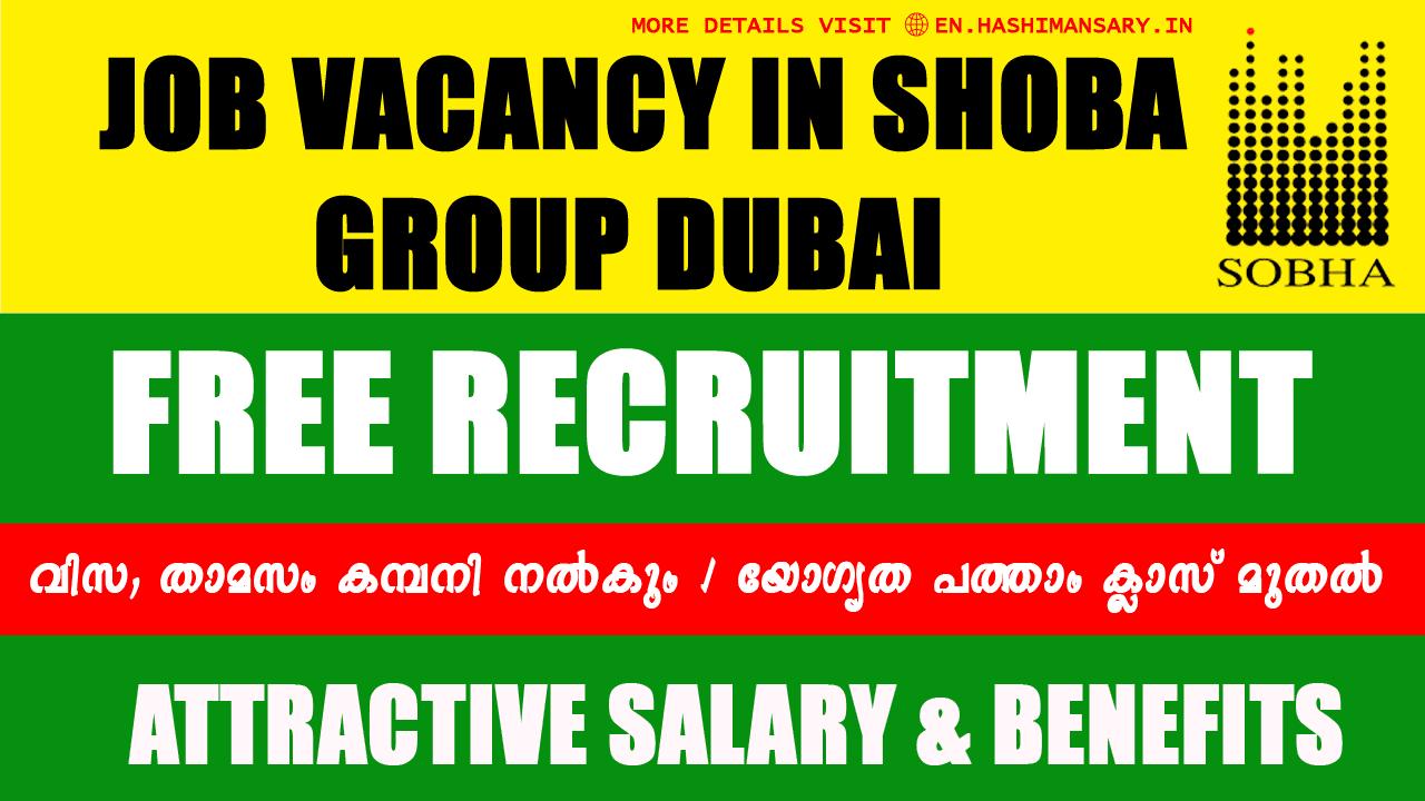 Careers In Shoba Group Dubai 2021-hashimansary