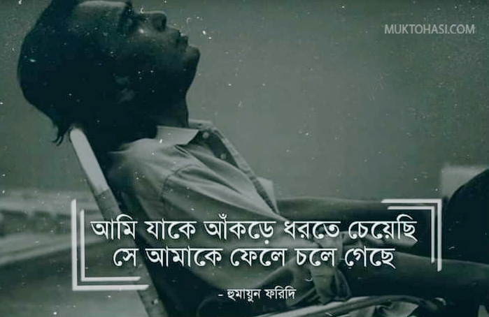 sad status in bengali sad image sad ringtone download  burka girl profile pic hat kate pic black profile pic happy new year 2021 pic tattoo pic  mehedi desing pic sajek valley pic sherwani pic kiss pic cute couple instagram pic download