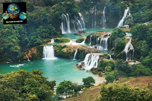 05. ඩීටන් දියඇල්ල, චීනය ( Detian Waterfalls, China )