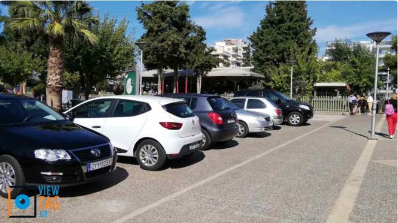 Άλλο Πάρκο άλλο Parking (αλλά ποιος νοιάζεται…)