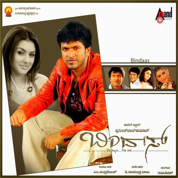 Kannada Mp3 Songs: Bindaas (2008) Kannada Movie Mp3 Songs