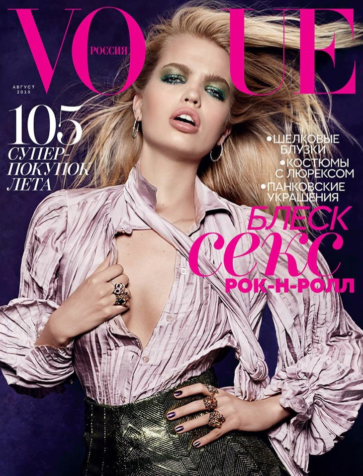 Daphne Groeneveld is edgy for Vogue Russia's August 2015 edition