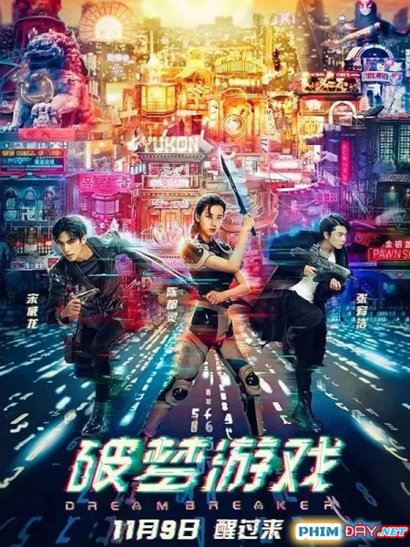 Trò Chơi Phá Mộng - Dream Breaker (2018)