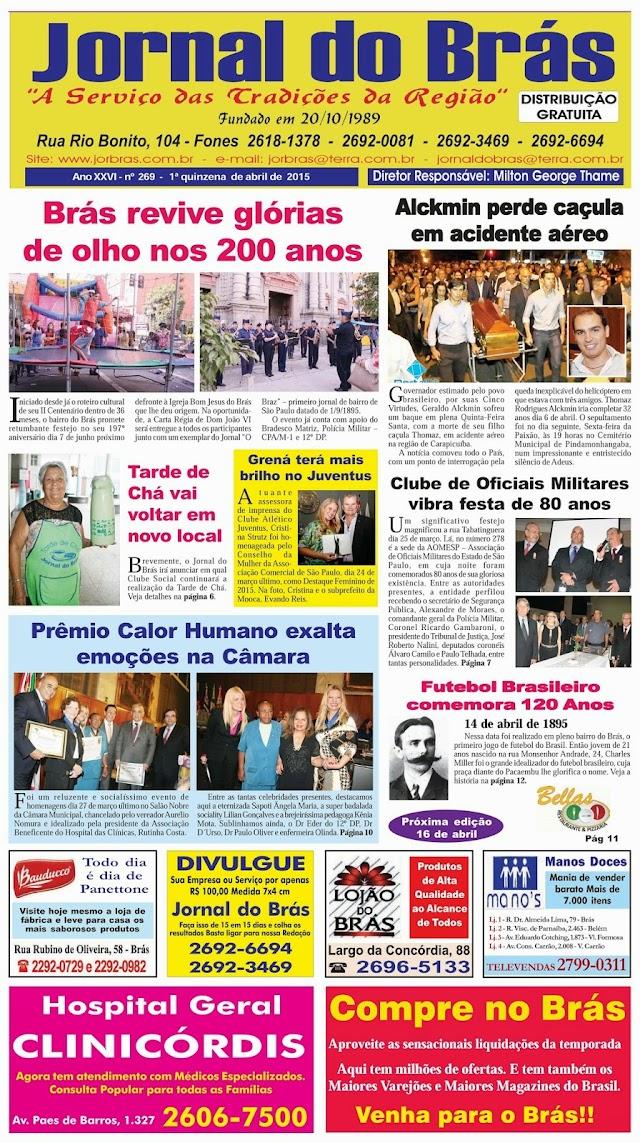 Destaques da Ed. 269 - Jornal do Brás
