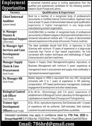 Jobs in Industrial Group Lahore Latest 2020