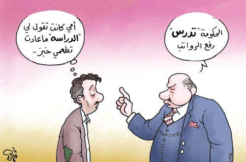 مجلس الشَّعب يُطالب بزيادة الرواتب وتحسين سعر الصرف