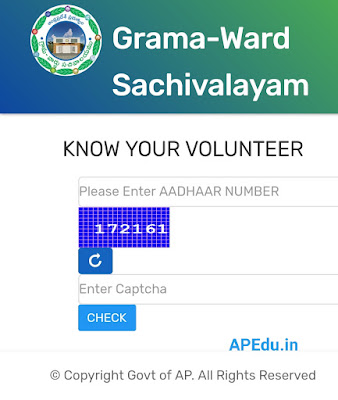 Enter your Aadhaar card to find out who the volunteer assigned to your home is