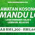Jawatan Kosong Terkini Pemandu Lori di Seluruh Malaysia / Lesen Kelas E / Lesen GDL Kelas D/E