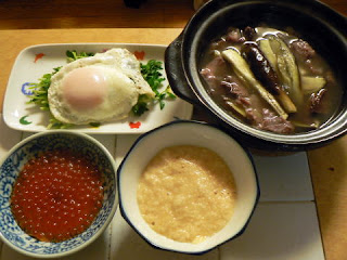 ナスと鯨の鍋 味噌山芋 豆苗目玉焼き いくら