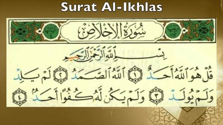 Khodam surat Al Ikhlas memang kerap kali menjadi fenomena tentang cara memanggil dan meng Cara Bertemu Khodam Surat Al Ikhlas Abdul Somad dan Abdul Wahid