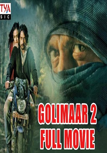 Golimaar 2 (2017) Movie Download In Hindi 300MB – Worldfree4u