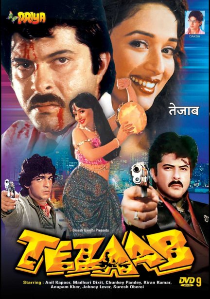 Poster Of Tezaab 1988 Hindi 500MB DVDRip 480p ESubs Free Download Watch Online