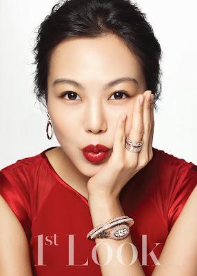 Kim Min Hee - 1st Look Magazine Vol.79