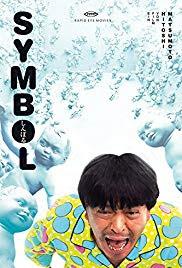 https://filmbantha.blogspot.com/2018/11/100-essential-films-symbol.html