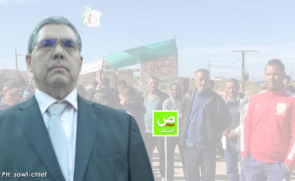 ملفات .. وإهتمامات في مواجهة والي الشلف مسعود جاري