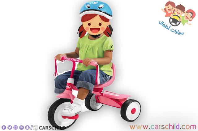دراجات بنات هوائية
